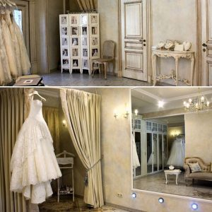 INSIDE LOOK: Russian Bridal Salon