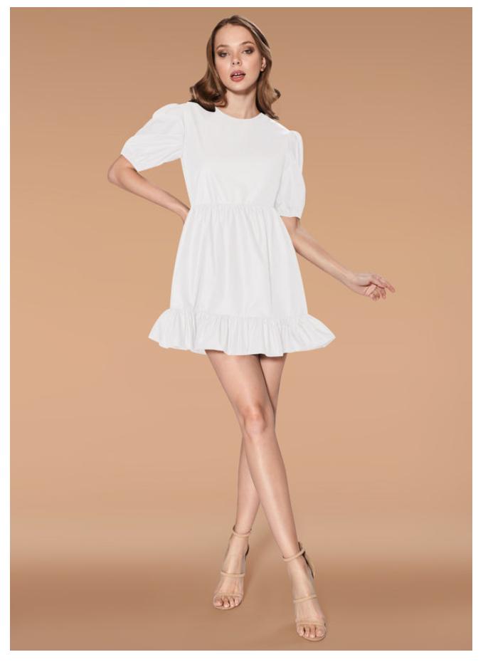 Loose-fitting short white dress for mirco wedding