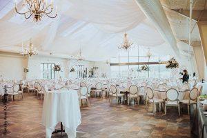 Elegant Minnesota wedding venue