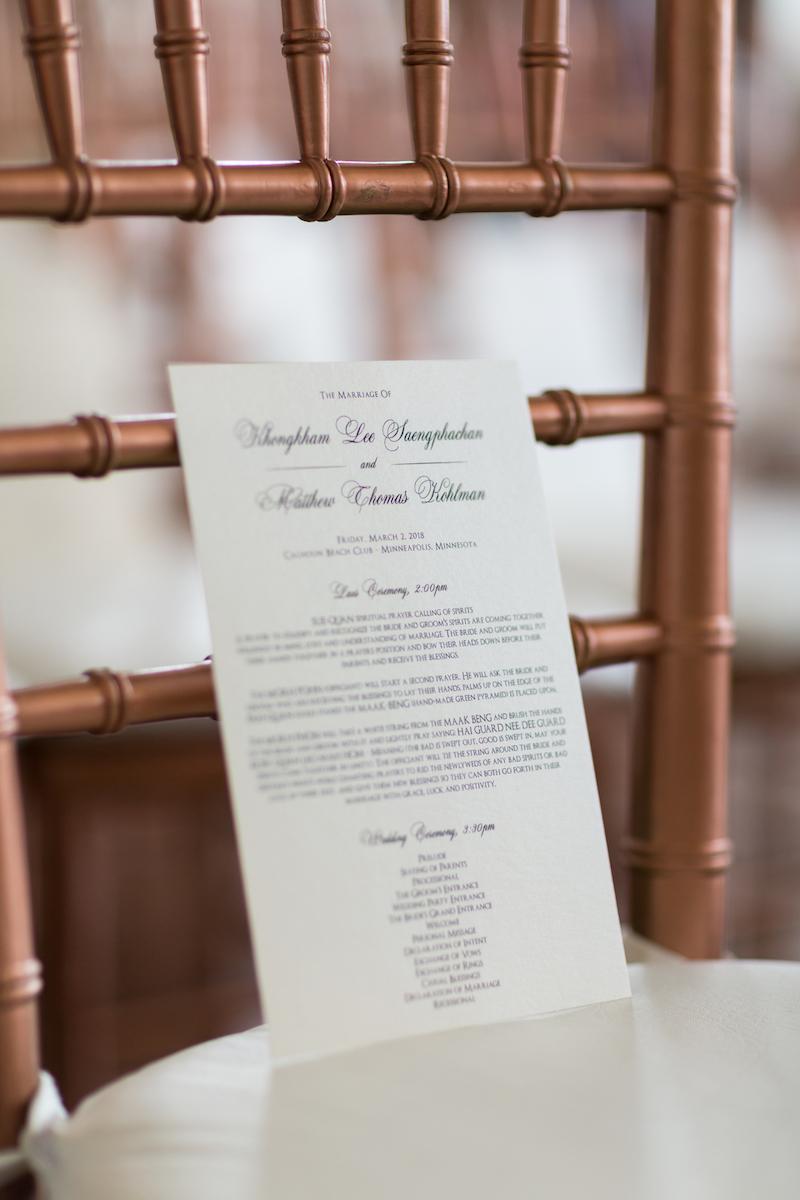 Black and white cursive simple wedding invite